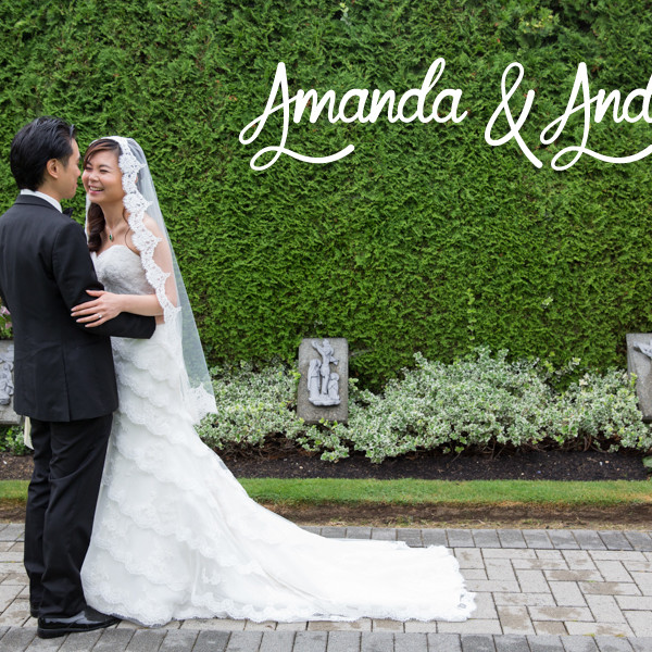 Amanda & Andrew | Vancouver Wedding Photographer